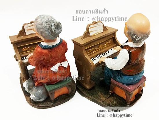 ตายายเล่นเปียโน