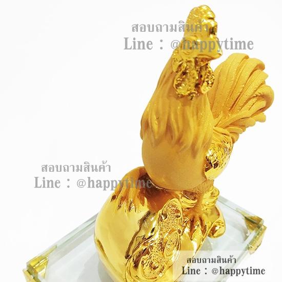ไก่ทอง
