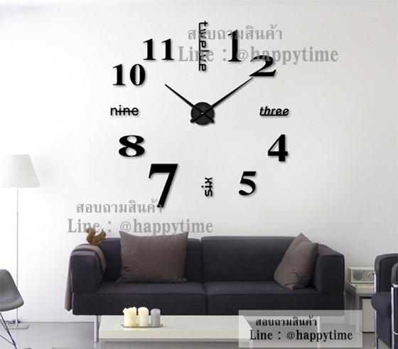 นาฬิกาติดผนัง DIY 3D