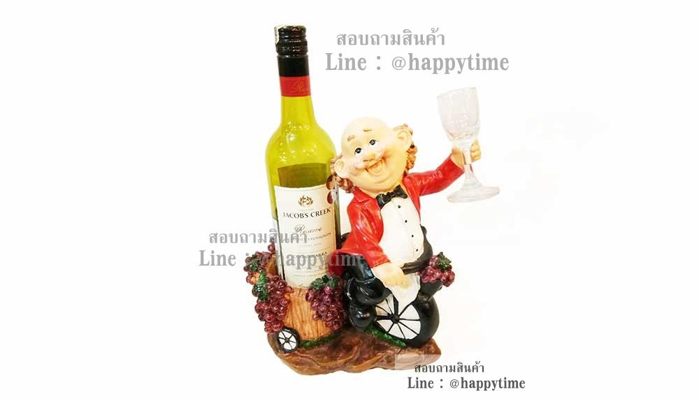 ที่ใส่ขวดไวน์