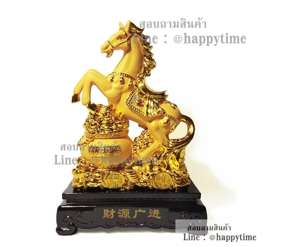 ม้าสีทองยกขา