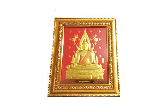 กรอบรูปพระพุทธชินราช