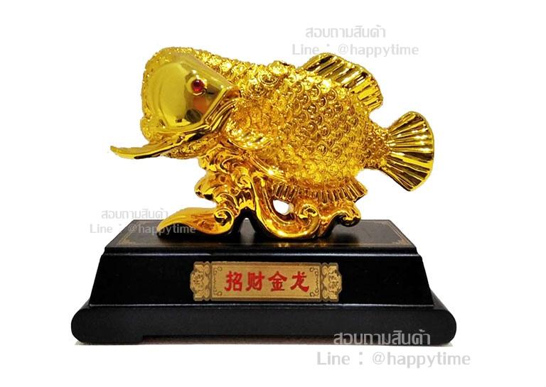 รูปปั้นปลามังกร